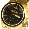 【レビュー記入確認後3年保証】ヴィヴィアンウエストウッド 腕時計 Vivienne Westwood 時計 並行輸入品 VV063GD レディース Camden Lock カムデンロック【明日楽】