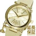 【レビュー記入確認後3年保証】ヴィヴィアンウエストウッド 腕時計 Vivienne Westwood 時計 並行輸入品 VV006GDCM レディース Orb Pop オーブ ポップ