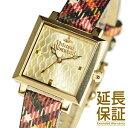 【並行輸入品】Vivienne Westwood ヴィヴィアンウエストウッド 腕時計 VV087GDBR レディース Exhibitor エキシビター