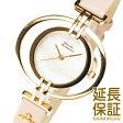 【レビュー記入確認後3年保証】ヴィヴィアンウエストウッド 腕時計 Vivienne Westwood 時計 並行輸入品 VV133PKPK レディース