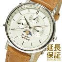 ヴィヴィアンウエストウッド 腕時計 Vivienne Westwood 時計 並行輸入品 VV164SLTN メンズ