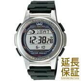 【レビュー記入確認後3年保証】キュー&キュー 腕時計 Q&Q 時計 正規品 シチズン CITIZEN MHS5-300 メンズ ソーラー 電波時計 クロノグラフ デジタルウォッチ JAN:4966006058901