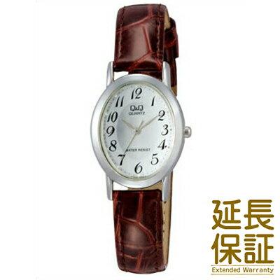 【ゆうメールで送料無料/代引不可】キュー&キュー 腕時計 Q&Q 時計 正規品 シチズン シービーエム CITIZEN CBM VZ89-304 レディース JAN:4966006056921