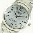 リリッシュ 腕時計 Lilish 時計 正規品 シチズン CITIZEN H997-900 レディース ソーラー【明日楽】