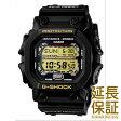 【レビューを書いて10年延長保証】カシオ 腕時計 CASIO 時計 正規品 GXW-56-1BJF メンズ G-SHOCK ジーショック GX ジーエックスシリーズ ソーラー電波
