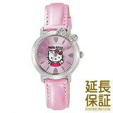Q&Q キュー&キュー 腕時計 0001N003 レディース Hello Kitty(ハローキティ)MADE IN JAPAN シチズンCBM【記念日】【誕生日】【ギフト】【ご褒美