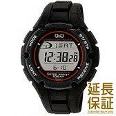 【レビュー記入確認後3年保証】キュー&キュー 腕時計 Q&Q 時計 正規品 シチズン CITIZEN MHS6-300 メンズ ソーラー電波時計 JAN:4966006060584
