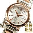 【レビュー記入確認後3年保証】ヴィヴィアンウエストウッド 腕時計 Vivienne Westwood 時計 並行輸入品 VV006RSSL レディース ORB オーブ