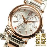 【レビュー記入確認後3年保証】ヴィヴィアンウエストウッド 腕時計 Vivienne Westwood 時計 並行輸入品 VV006RSSL レディース ORB オーブ【明日楽】