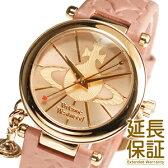 【レビュー記入確認後次回送料無料クーポン】ヴィヴィアンウエストウッド 腕時計 Vivienne Westwood 時計 並行輸入品 VV006PKPK レディース Orb II オーブ2【明日楽】