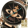 Vivienne Westwood ヴィヴィアンウエストウッド 腕時計 VV067RSBK レディース