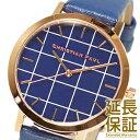 【レビュー記入確認後1年保証】クリスチャンポール 腕時計 C...