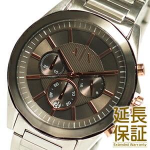 【レビュー記入確認後1年保証】アルマーニ エクスチェンジ 腕時計 ARMANI EXCHANGE 時計 並行輸入品 AX2606 メンズ Drexler ドレクスラー クロノグラフ クオーツ
