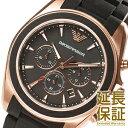 【レビュー記入確認後3年保証】エンポリオアルマーニ 腕時計 EMPORIO ARMANI 時計 並行輸入品 AR6066 メンズ Sportivo Sigma ...