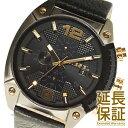 【レビュー記入確認後1年保証】ディーゼル 腕時計 DIESEL 時計 並行輸入品 DZ4375 メンズ OVERFLOW オーバーフロー