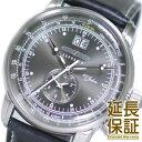 【並行輸入品】ZEPPELIN ツェッペリン 腕時計 7640 2 メンズ Zeppelin号誕生 100周年記念モデル