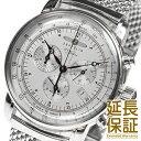 ツェッペリン 腕時計 ZEPPELIN 時計 並行輸入品 7680M 1 メンズ Zeppelin号誕生 100周年記念モデル 自動巻き【明日楽】