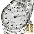 ツェッペリン 腕時計 ZEPPELIN 時計 並行輸入品 7656M-5 メンズ LZ127 COUNT ZEPPELIN LZ127 カウント ツェッペリン