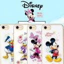 iPhone8 iPhone8PLUS iPhone7 iP...