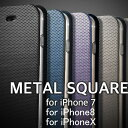METAL SQUARE iPhone XS X iPhon...