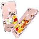 ディズニー プーさん iPhone XR iPhone8 i...