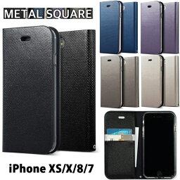 iPhone XS X iPhone8 iPhone7 METAL SQUARE 手帳型 ケース iPhoneXS iPhoneX 8 7 アイフォンXS アイフォンX アイフォン8 手帳 カバー 手帳型ケース iPhoneXSケース iPhone7ケース ベルトなし ブランド かわいい おしゃれ iPhoneケース 大人女子 大人可愛い スマホケース