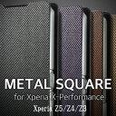 Xperia XZ1 SO-01K SOV36 XZS SO-03J SOV35 XZ SO-01J SOV34 XperiaXZ Premium SO-04J X Performance Z5 Z4 Z3 手帳型 ケース 手帳 カバー バンパー クリア かわいい 衝撃 エクスペリア 手帳型ケース XperiaXZ1 XperiaXZS XperiaX XperiaZ5 XperiaZ4 XperiaZ3 スマホケース
