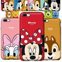 ディズニー ダブル バンパー ケース iPhone XR XS MAX X iPhone8 iPho...