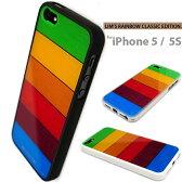 iPhone SE iPhone5S iPhone5 LIM'S レインボー ケース 5S 5 カバー アイフォン5S iPhoneSE バンパー アイフォン5 ブランド シリコン ストラップ レインボーケース スマホ スマホケース 透明 薄い クリア クリアケース おしゃれ