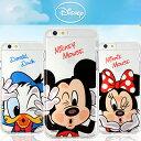 iPhone7 iPhone7PLUS iPhone6S iPhone6SPLUS iPhone6 PLUS iPhone SE iPhone5S iPhone5 Galaxy S7 edge TPU ディズニー ケース PLUSケース アイフォン7 7 6S 6 シリコン カバー iPhone7ケース 7ケース キャラクター ミッキー ミニー ドナルド デイジー プーさん スティッチ