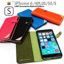 LIM'S iPhone6S iPhone6SPLUS iPhone6 iPhone SE 6 PLUS iPhone5S iPhone5 CORDURA 本革 手帳型 ケース レザー レザーケース iPhoneSE 6S 5S SE 5 アイフォン6S アイフォン6 手帳 手帳型ケース ブランド スマホケース カバー PLUSケース
