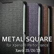 【Xperia XZ XperiaX performance Z5 Z4 Z3 手帳型ケース X XperiaZ5 XperiaZ4 XperiaZ3 ケース 手帳型 エクスペリアXZ エクスペリアX エクスペリア xperiaxz カバー 手帳 docomo SO-01J SOV34 601SO SO-04H au SOV33 SO-01H SOV32 SO-03G SO-01G スマホケース】