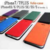 invite.L Foliocase iPhone7 iPhone7plus iPhone6S iPhone6SPLUS iPhone6 6 PLUS iPhone SE iPhone5S iPhone5 手帳型 ケース 7 6S 5S 5 アイフォン7 アイフォン6S iPhone7ケース iPhoneSE 手帳 手帳型ケース スマホケース カバー バンパー PLUSケース ストラップホール