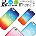 日本製 染 ART iPhone8 iPhone7 iPhone6S iPhone6 TPU クリア ケース 8 7 6S 6 カバー iPhone7ケース かわいい 大人女子 大人可愛い おしゃれ iPhone8ケース アイフォン8 アイフォン8ケース ブランド 透明 スマホケース クリアケース TPUケース ソフト iPhoneケース