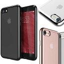 iPhone8 iPhone7 メタリック TPU バンパー...