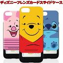 ディズニー スライド iPhone XS X iPhone8...