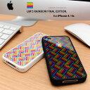 【iPhone4S ケース LIM'S 正規品】【iPhone4 /4S レインボーケース Final Edition】iphone/アイフォン4S/バンパー/ブランド/4s/スマホ/レザー/シリコン/カバー/スマホケース/ストラップ/ストラップホール/スマートフォン/lims
