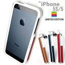 【iPhone5S ケース 限定生産第3弾】【送料無料 LIM'S 正規品】【iPhone5S対応 iPhone5対応 アルミ & 本革 バンパー】アルミバンパー/iPhone5/iphone/アイフォン5/革/ブランド/5/スマホ/レザー/カバー/シリコン/スマホケース/ディズニー/アイフォン5S/5S/lims