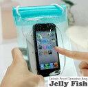 【Jelly Fish ジェリーフィッシュ M】【iPhone5S iPhone5C iPhone5 iPhone4S iPhone4】【iPod touch5 nano7 他 各種 スマホ 対応】【アンプ内蔵 防水 防滴 スピーカー ケース】アイフォン5S/5S/iPhone/アイフォン5/5/4S/4/5C/アイフォン5C/nano/touch