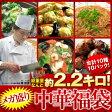 メガ盛り中華福袋【送料無料】さらに、2セット購入で、中華丼の具、フカヒレスープ、かに玉付き!
