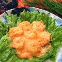 エビマヨ(120g)中華 惣菜 中華料理 冷凍食品 レトルト えび 海老 海老の中華マヨネーズ マヨネーズ