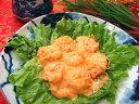 エビマヨ(120g)女性に大人気!プリプリ海老を使った海老の中華マヨネーズ