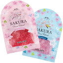 桜バスソルト ギフト 入浴剤 SAKURA さくらの香り ギ...