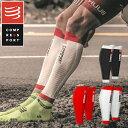 COMPRESSPORT コンプレスポーツ R2V2UL CALF R2v2 O2 カーフ R2 オキシジェン コンプレッション 加圧 ラン ランニング トライアスロン triathlon トライアスロン ウェア