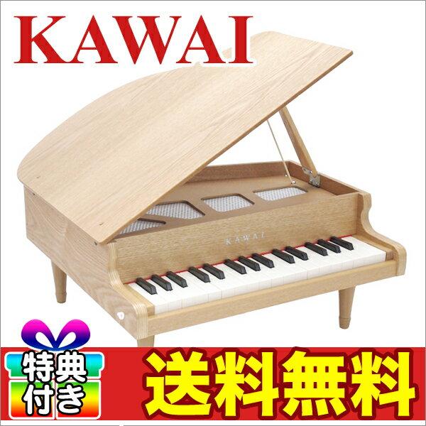 【あす楽】【ピアノ おもちゃ】【ミニピアノ】【辻井伸行】大人気カワイミニピアノが、2016…...:chaoone:10000081