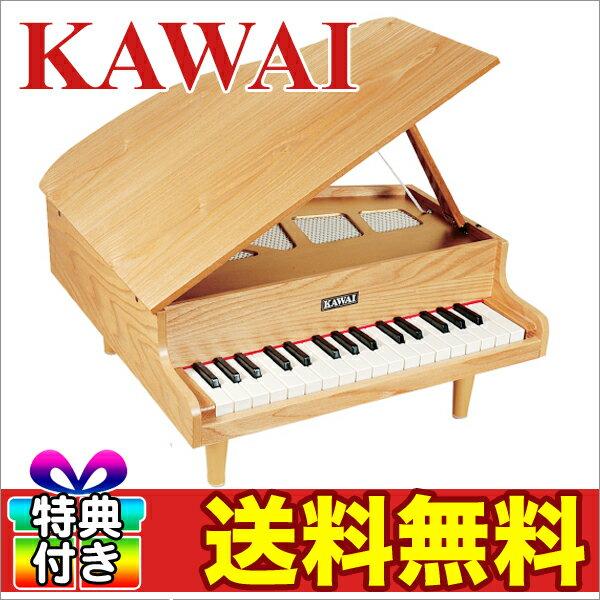 【ピアノ おもちゃ】カワイ グランドピアノ(木目:1112)子供 幼児 誕生日 クリスマス 出産祝い【02P11Mar16】
