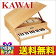【ピアノ おもちゃ】カワイ グランドピアノ(木目:1112)子供 幼児 誕生日 クリスマス 出産祝い【02P18Jun16】【あす楽】