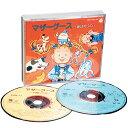CD版(2枚組)マザーグース英語のうた1【幼児・子供向け英語教材】【キッズ】【知育教材】【CD】【楽ギフ_包装】【あす楽】
