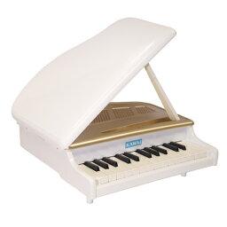 【ピアノ おもちゃ】【辻井伸行】カワイ ミニグランドピアノ ホワイト(1118)子供 幼児 誕生日 クリスマスプレゼント 出産祝い