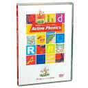 【あす楽】アクティブフォニックス DVD【幼児・子供向け英語教材】【キッズ】【英会話】【知育教材】【DVD】【楽ギフ_包装】